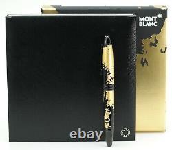 MONTBLANC Meisterstuck Solitaire Gold Leaf Flex Fountain Pen 119700 New